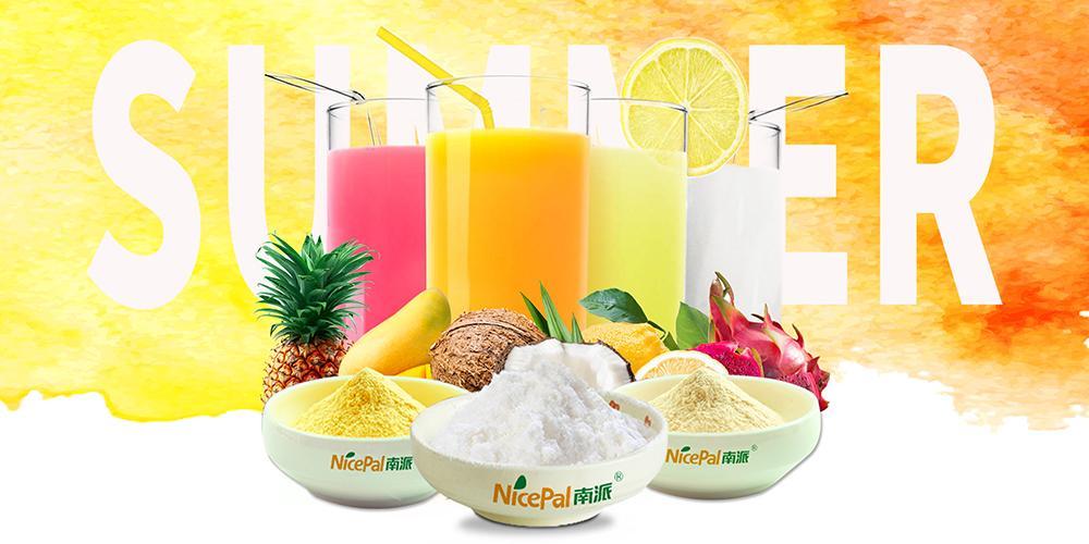果蔬味饮品,不同口味不同滋味,快来Pick一杯你的夏日冷饮!