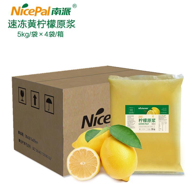 南派速冻柠檬原浆冷冻水果浆20公斤/箱水果茶奶茶冷热饮料原料