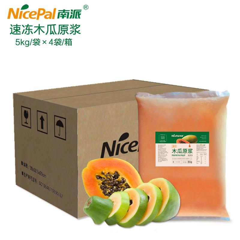 南派速冻木瓜浆厂家冷冻水果浆20公斤/箱水果奶茶冷热饮料原料