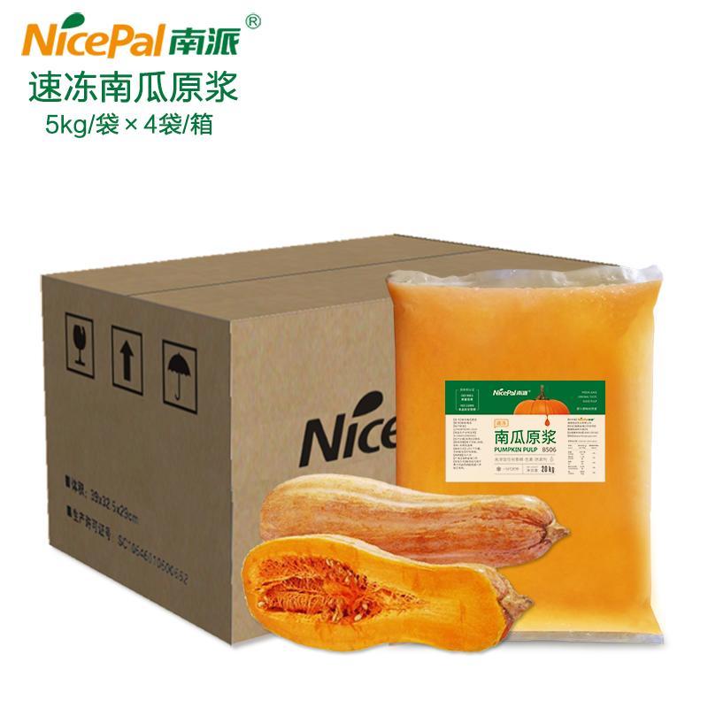 南派速冻南瓜浆厂家冷冻水果浆20公斤/箱水果奶茶冷热饮料原料