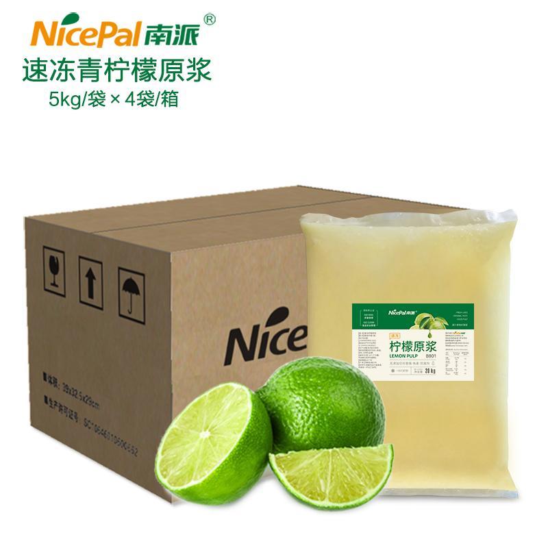 南派速冻青柠檬浆厂家冷冻水果浆20公斤/箱水果奶茶冷热饮料原料