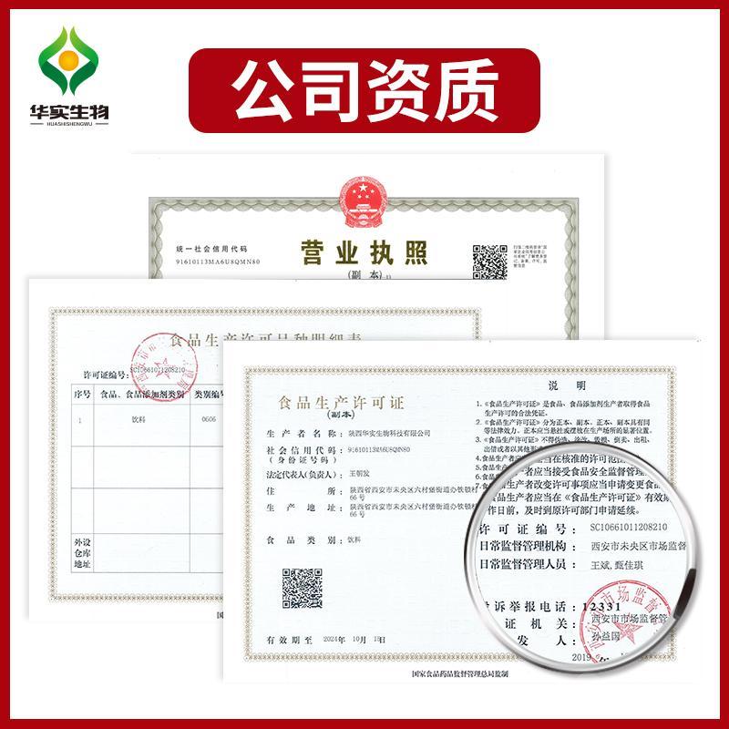 泽兰提取物10:1 华实生物 水溶性 药食同源 现货包邮 支持定制