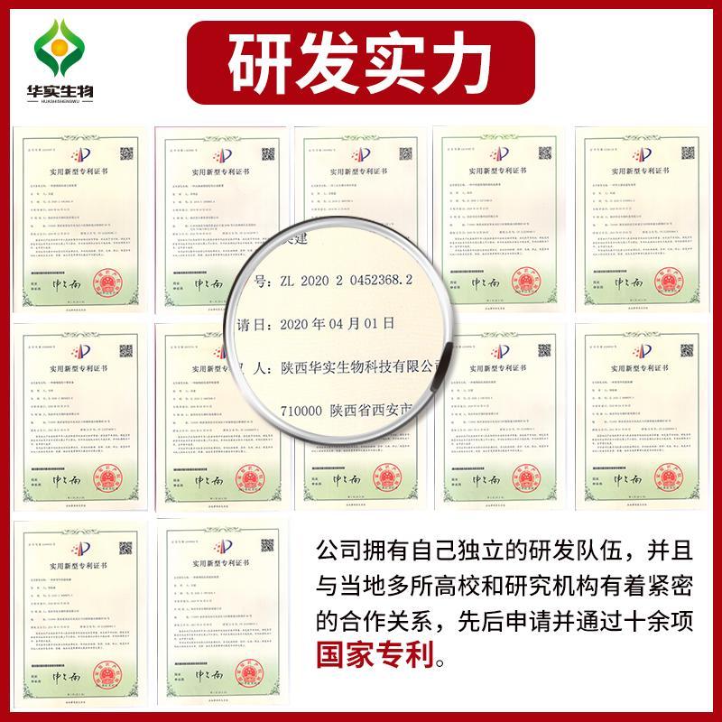川芎提取物10:1 功能性食品原料 药食同源 包邮 可定制 现货供应