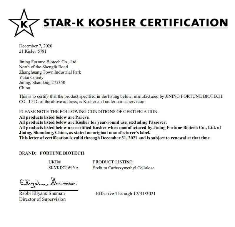 KOSHER认证