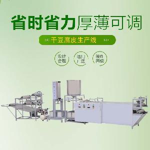 自动豆腐皮机生产线 小型做豆腐皮的机器价格