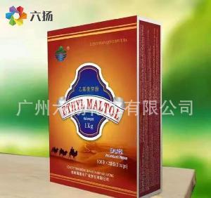 乙基麦芽酚厂家 增味剂 提鲜 食品级