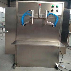 黄山野茶油下潜式灌装机,CDD核桃油10升灌装机