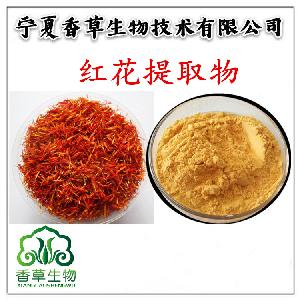 红花提取物供应 宁夏红花浓缩粉价格 红花提取液 浓缩汁