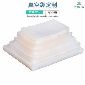 食品专用真空袋 降低成本 保持食材新鲜 冷冻高温皆可
