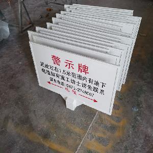 陜西玻璃鋼警示牌-單立柱玻璃鋼標志牌-采氣廠警示標志牌廠家價格