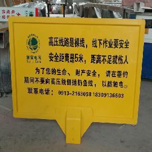 國網 玻璃鋼警示牌 安全標志牌 水坑魚塘禁止垂釣風箏警示牌定做