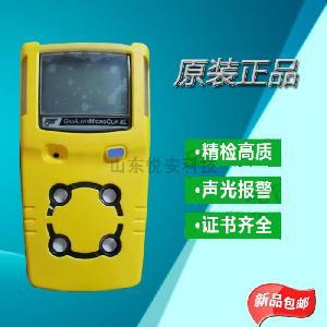 加拿大BW MC2-4便攜式四合一氣體檢測儀O2/CO/H2S/LEL船級認證