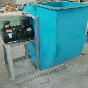 變頻防爆玻璃鋼離心風機-實驗室玻璃鋼離心風機生產廠家
