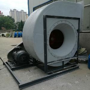 防爆玻璃鋼離心風機BF4-72-8C 22KW離心風機