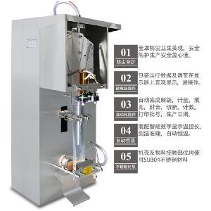 济南特惠红枣豆浆袋装包装机 沃发牌YB-1牛奶包边封机
