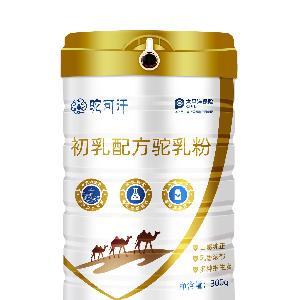 驼可汗骆驼奶粉厂家招商加盟OEM贴牌代加工纯骆驼奶粉300g