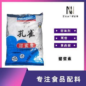 寧諾商貿 甜蜜素 食品級 現貨供應 甜蜜素 批發零售 1kg起訂