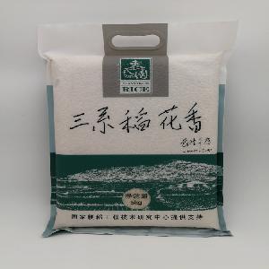 批发东北吉林大米 真空稻花香5Kg/袋