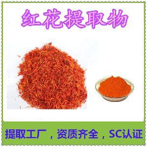 藜麦小分子蛋白肽
