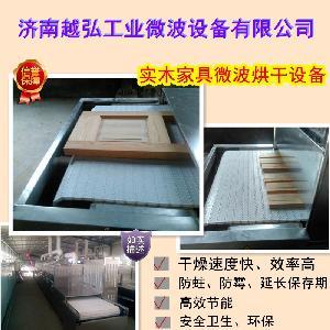 越弘实木材微波干燥设备 竹木制品微波烘干机厂家