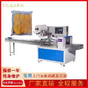 广西芒果干打包机 芒果干专用包装机 蔬果干包装设备