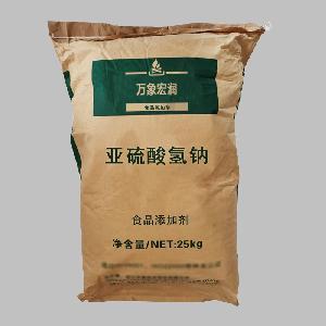 亚硫酸氢钠厂家 亚硫酸氢钠价格