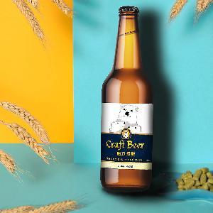 原浆啤酒厂家三只熊德式精酿啤酒12瓶 纯麦自然发酵口感醇厚