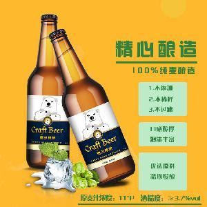 山东啤酒厂家 三只熊精酿496毫升招全国各地区代理商纯麦酿造