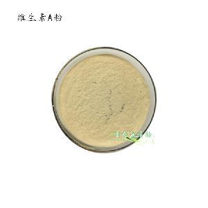 譽信誠  維生素A醋酸酯 VA粉營養強化劑維生素A粉