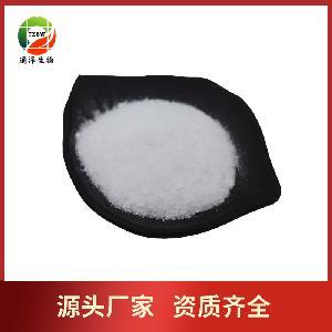 透明质酸钠 HA小分子透明质酸钠 现货供应100G/袋