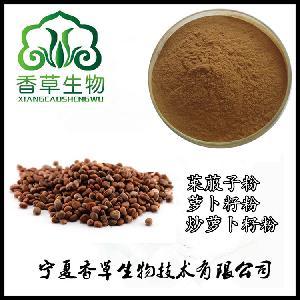 宁夏厂家批发萝卜籽粉 莱菔子粉生产商 莱菔子粉80-120目