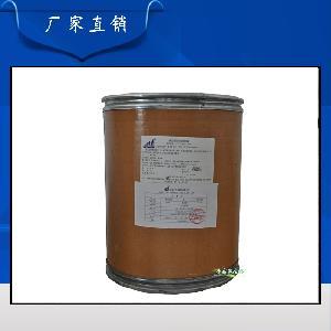 现货供应誉信诚氯化胆碱食品级营养强化剂厂家直销