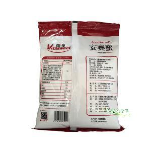 现货供应 安赛蜜 AK糖维多乙酰磺胺酸钾食用甜味剂1kg