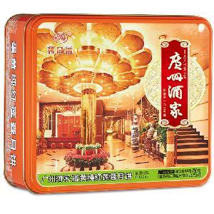 广州酒家 蛋黄纯红莲蓉月饼 750g