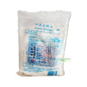现货供应 丙酸钙 食品级保鲜剂防腐剂 新星 丙酸钙厂家直销