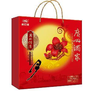 广州酒家七星伴月月饼922.5g/盒