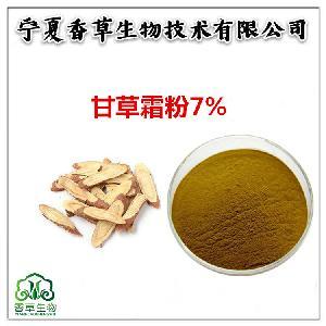 甘草霜粉价格 宁夏甘草提取物 甘草酸10% 甘草浸膏粉供应