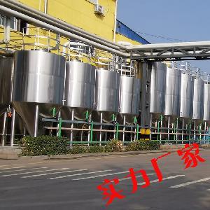 啤酒OEM定制贴标包装免费设计专业三只熊精酿啤酒代工生产基地