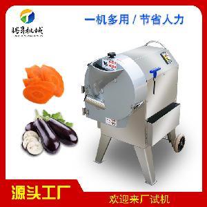 臺灣進口球根莖切菜機 商用多功能切菜機切全自動切菜機