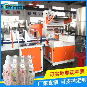 礦泉水熱收縮包裝機 全自動膜包機