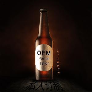 玻璃瓶厂家支持OEM贴牌 可提供设计方案 私人定制专