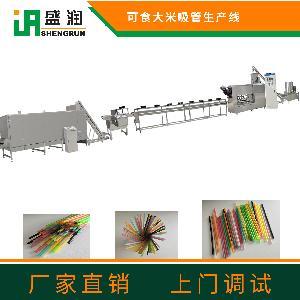 可食用可降解环保大米吸管生产线设备