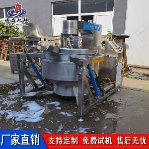 火锅底料搅拌炒锅厂家专业生产