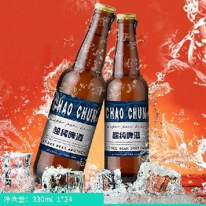 夜场啤酒330毫升超纯啤酒纯粮酿造自然发酵