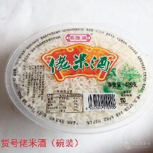 喜慧源 佬米酒400克