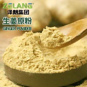 生姜浓缩汁粉