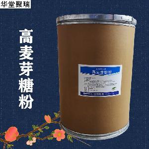 高麦芽糖粉加工厂家 高麦芽糖粉批发