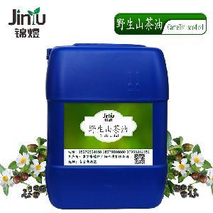 山茶花精油 野生山茶花精油 山茶花油 植物提取基础油