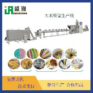 可以食用的環保大米吸管設備廠家  吸管設備廠家直銷