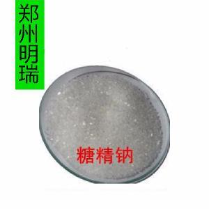 鄭州明瑞批發供應 糖精鈉 食品級 甜味劑  糖精鈉 廠家直銷